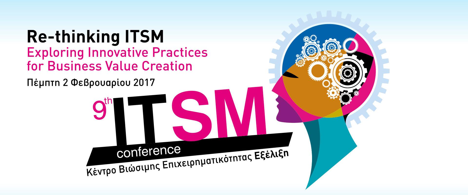 SEEITSMC-2017